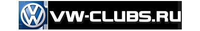 Volkswagen Club / Ваг Клуб / Фольцваген форум: VW Tarek (Tharu) Club, Тхару Клуб, Т-кросс...